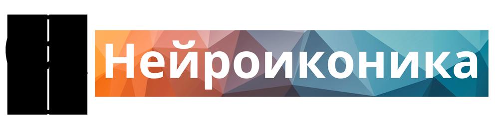 logo2018-small